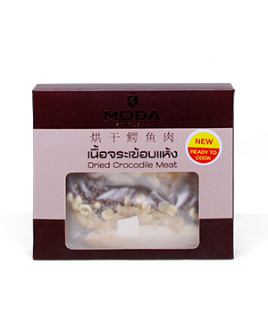 300px Dried Meat with Herb_F